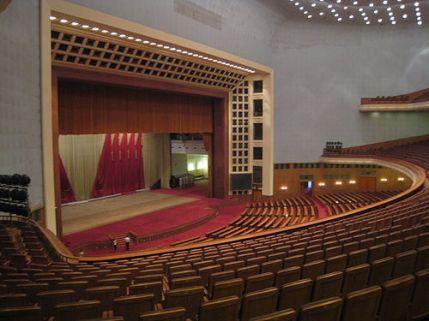 500px-GreatHall_auditorium