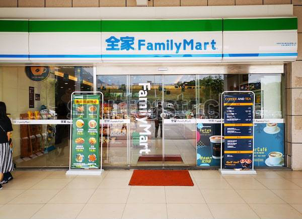 dongguan-china-apr-2019-familymart-600w-1383822869.jpg